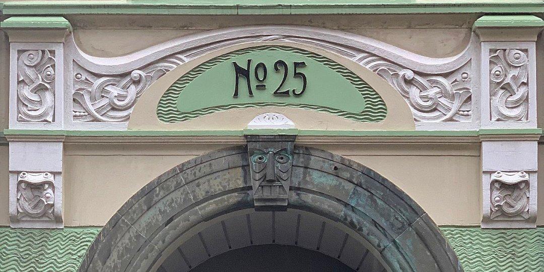 Kongens gate 25
