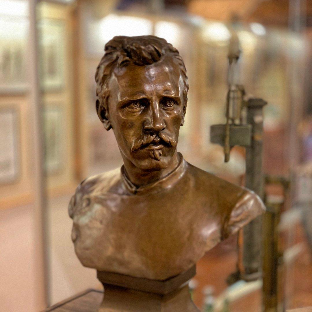 Busto de Nansen