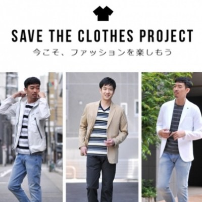 save the clothes project 洋服ロスをなくす!