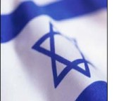 İsrail'e nasıl muhtaç olunmaz?İsrail'e nasıl muhtaç olunmaz?