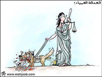 adalet Adalet / Justice / العدالةAdalet / Justice / العدالة