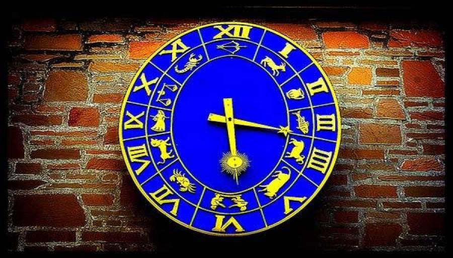 Tarih, Tekerrür ve Astroloji – II