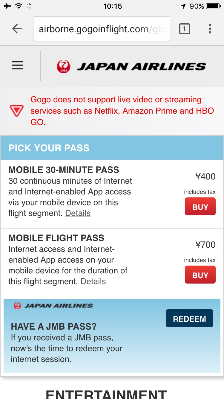 Confirmed: Free GoGo WiFi on JAL from HND to OKA | Derp Report