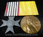 MEDAL BAR - TWO PLACE - Imperial German Military Antiques Sale