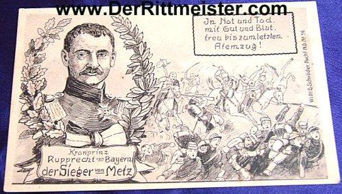 POSTCARD - COMMEMORATES BAVARIA'S KRONPRINZ RUPPRECHT - VICTORY - METZ BATTLE - Imperial German Military Antiques Sale