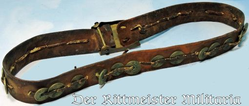 PRUSSIA - HATE BELT - ENLISTED MAN - Imperial German Military Antiques Sale