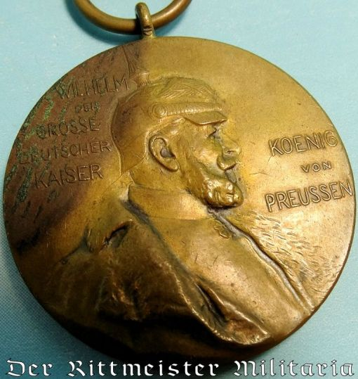 KAISER WILHELM I CENTENNIAL MEDAL - Imperial German Military Antiques Sale