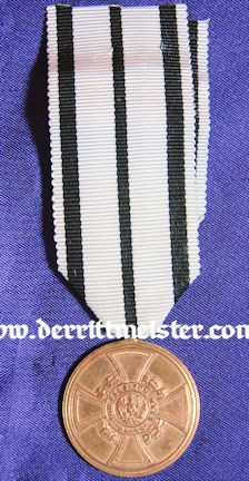 NON COMBATANT HOHENZOLLERN MEDAL - 1848/1849 - PRUSSIA - Imperial German Military Antiques Sale