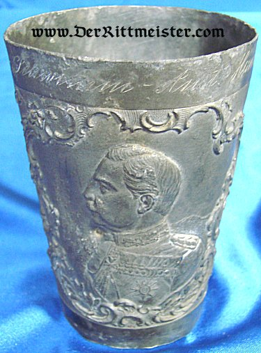 PRUSSIA - CUP - KAISER WILHELM II - ZINC - Imperial German Military Antiques Sale