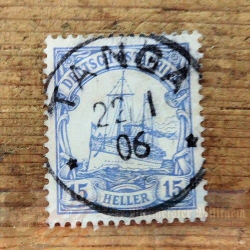 GERMANY EAST AFRICA - STAMP - 15 HELLER - POSTMARKED TANGA - Imperial German Military Antiques Sale