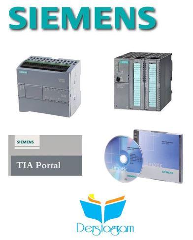 Siemens step7 ile plc programlama eğitimi
