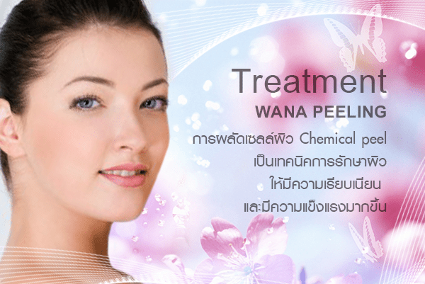 Treatment : WANA Peeling