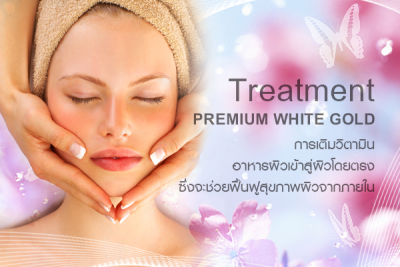 Treatment : Premium White Gold