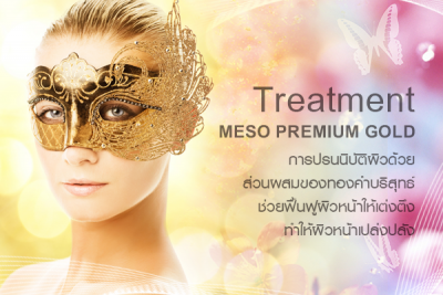 Treatment : Meso Premium Gold