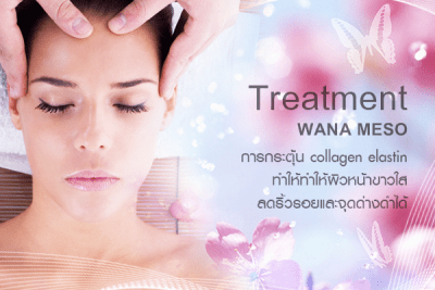 Treatment : WANA Meso