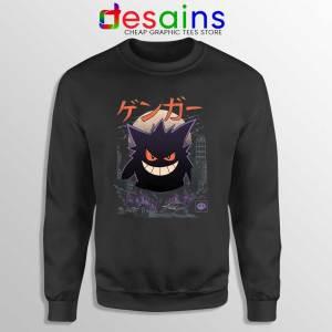 Ghost Godzilla Kaiju Sweatshirt Art Godzilla Sweater S-3XL