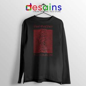 Japanese Joy Division Long Sleeve Tshirt Unknown Pleasures Tees