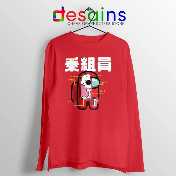 Anatomy of a Crewmate Red Long Sleeve Tee Among Us Game