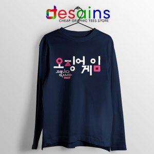 Korean Squid Game Logo Navy Long Sleeve Tee Netflix Merch