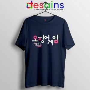 Korean Squid Game Logo Navy Tshirt Hobbies Netflix Merch