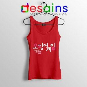 Korean Squid Game Logo Red Tank Top Netflix Merch
