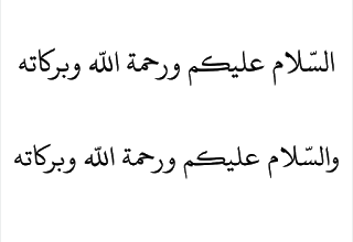 tulisan assalamu alaikum arab vector cdr png hd free download desaintasik com tulisan assalamu alaikum arab vector