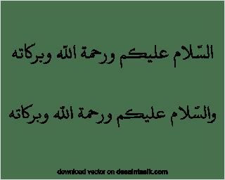 desaintasik-tulisan-arab-Assalamualaikum-vector-corel