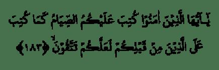 surat-albaqarah-ayat-183-vector