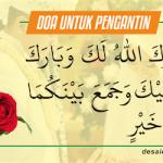 Tulisan-Barokallohu-Laka-Doa-Pengantin-Vector-CDR-PNG-Free-Download