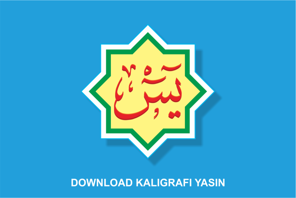 download kaligrafi yasin