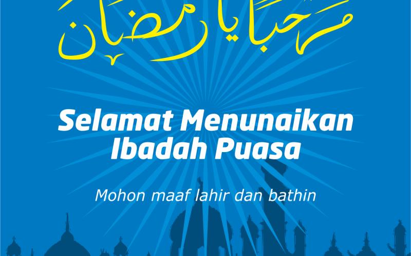 marhaban-ya-ramadhan-vector-desaintasik