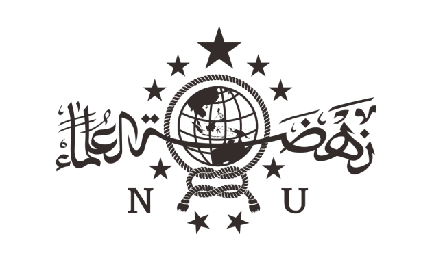 logo_NU_hitam_png_vector_desaintasik