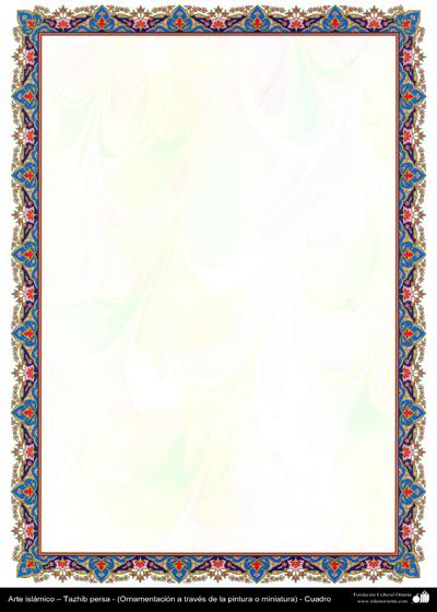 frame yasin 5_
