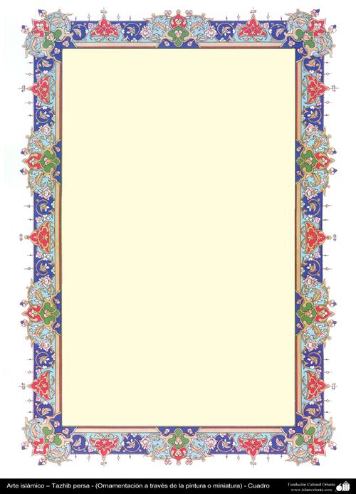 frame yasin 6_