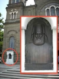 ... а вляво от входа на храма е поставен барелеф на видния възрожденец