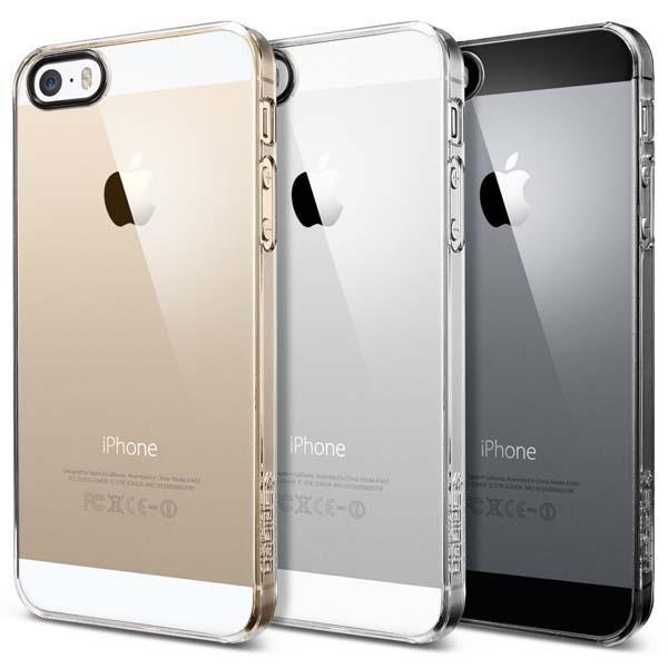 coque integrale iphone 8