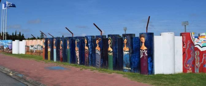 Colonia del Sacramento, Departamento de Colonia, Uruguai – Segundo dia de passeio