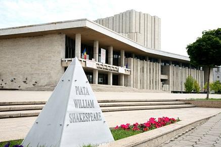 Teatrul-National-MARIN-SORESCU-Craiova