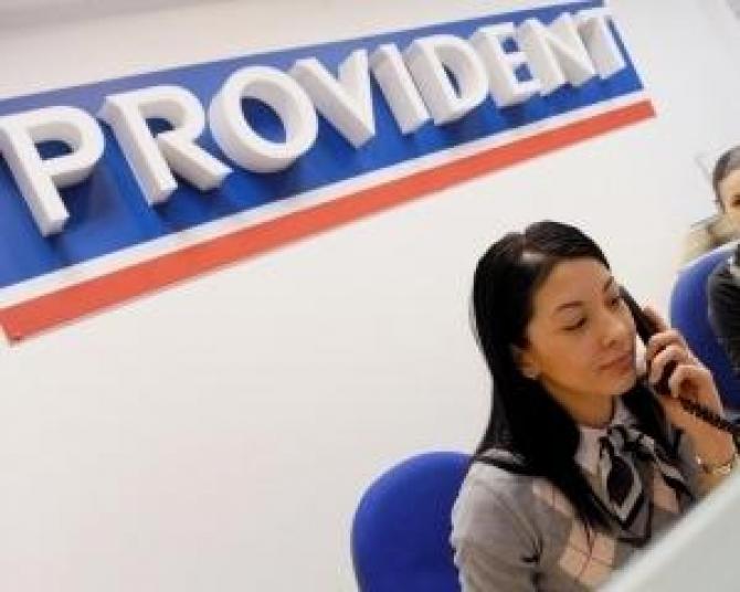 provident7