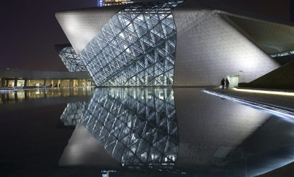 El Guangzhou Opera House