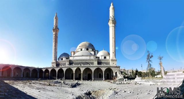Mosquée de Homs