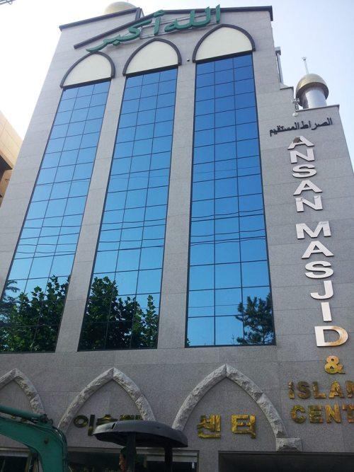 Ansan Masjid