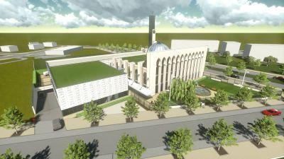 La Grande Mosquée d'Amiens