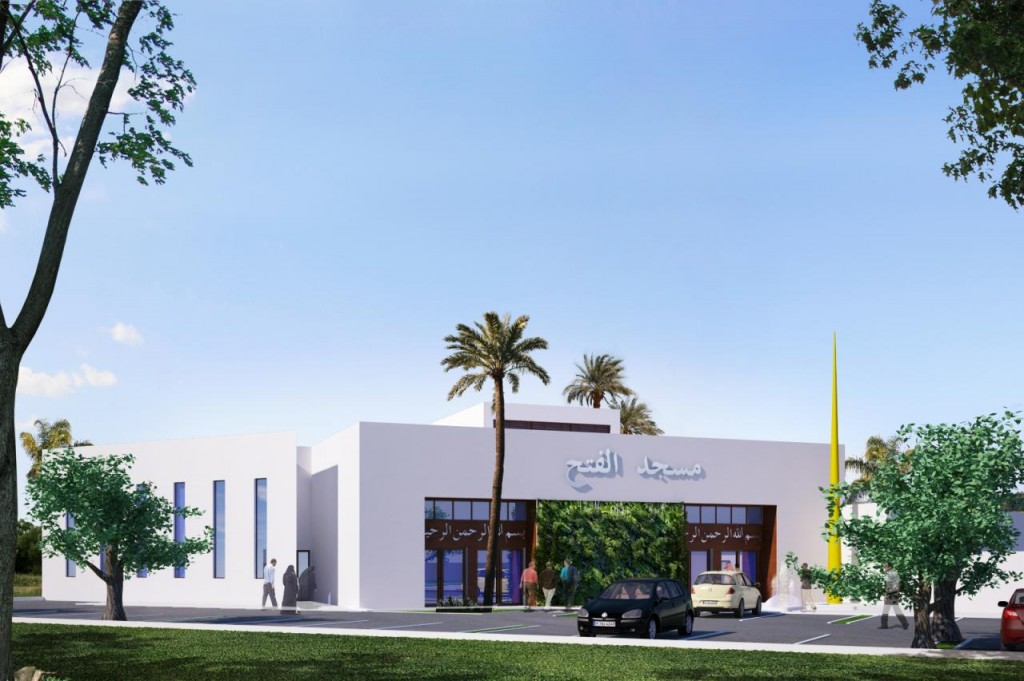 La mosquée El Fath d'Alès