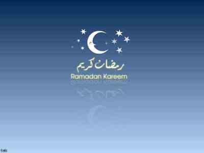 Ramadan-Kareem-1024x768