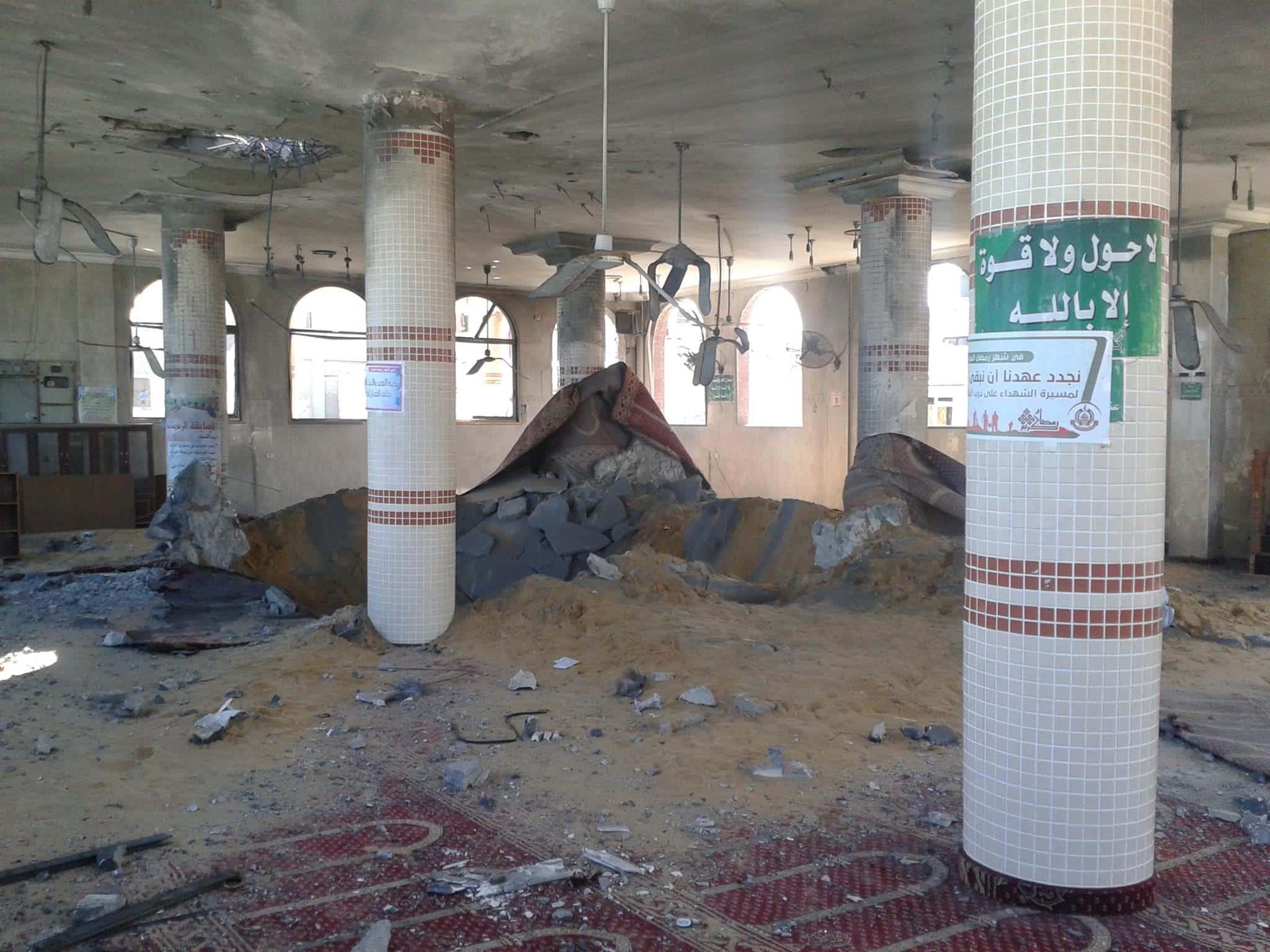 Mosquée Alnoor Gaza