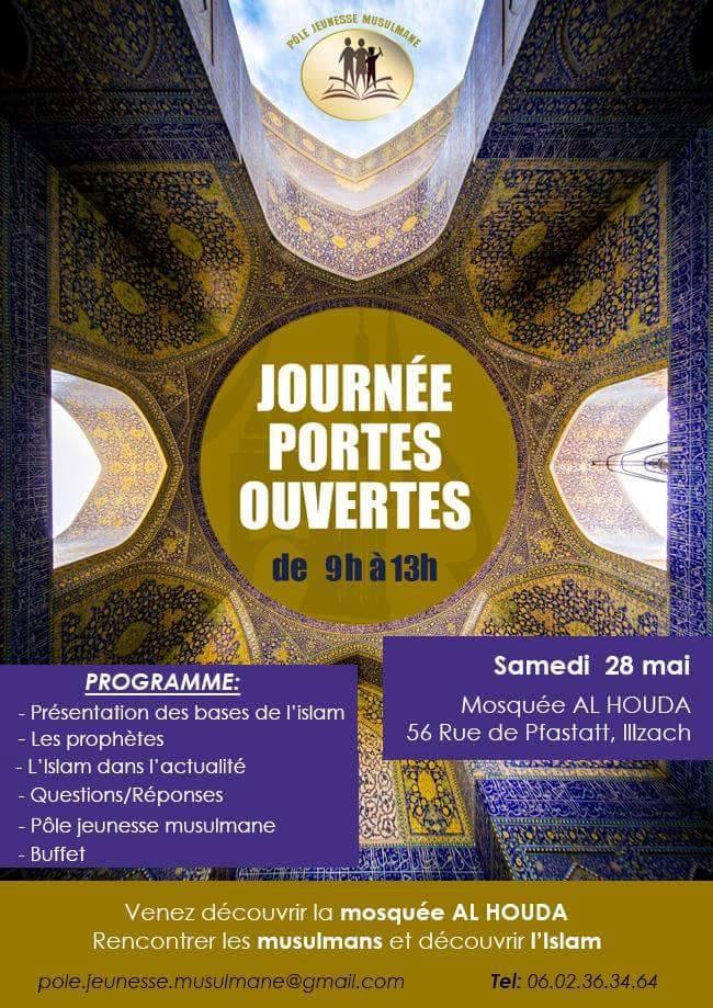 Porte ouverte de la mosquée Al Houda d'Illzach