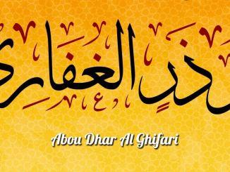 Abu Dhar Al Ghifari