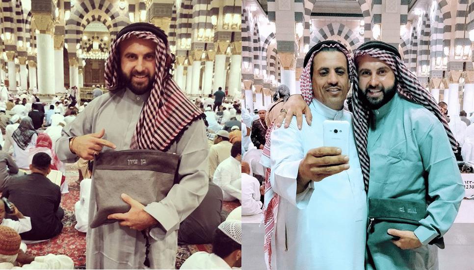 Un juif au sein de la mosquée du prophète à Médine