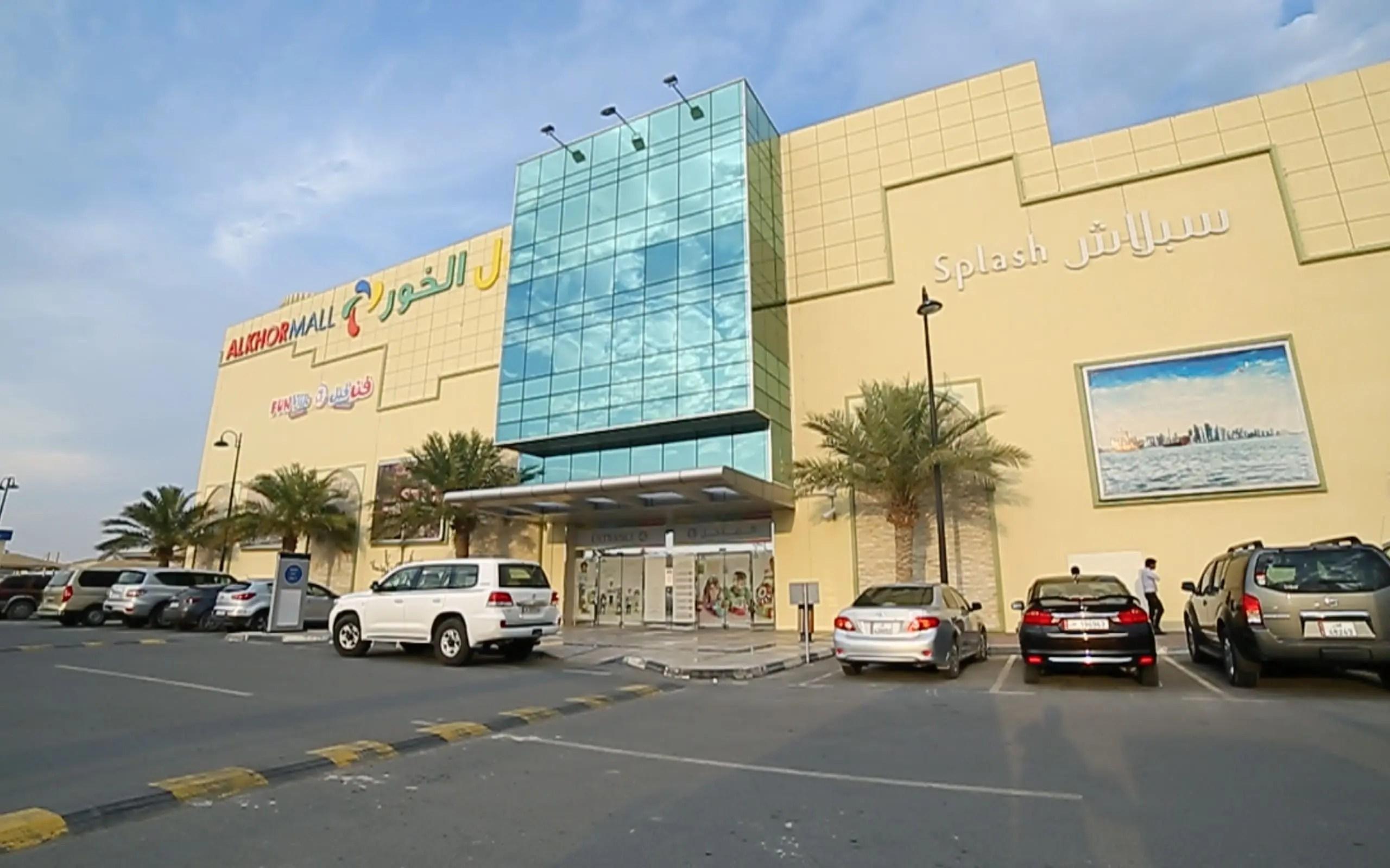 Lulu Mall – Al Khore